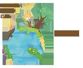 Montessori La Belle Etoile